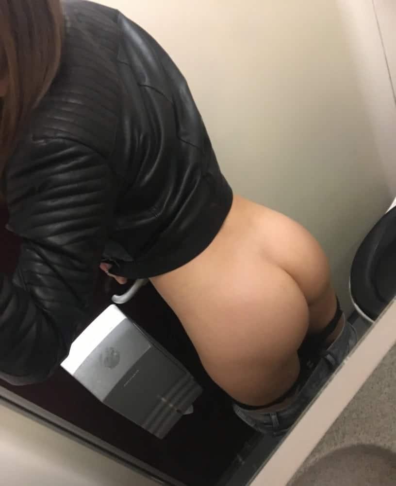 nahate-selfie-amaterek-4933132